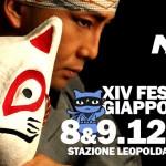 Festival Giapponese a Firenze