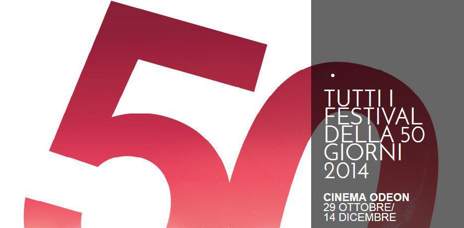 50 giorni di cinema a Firenze