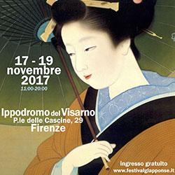Parcheggi per il Festival Giapponese all'Ippodromo del Visarno a Firenze