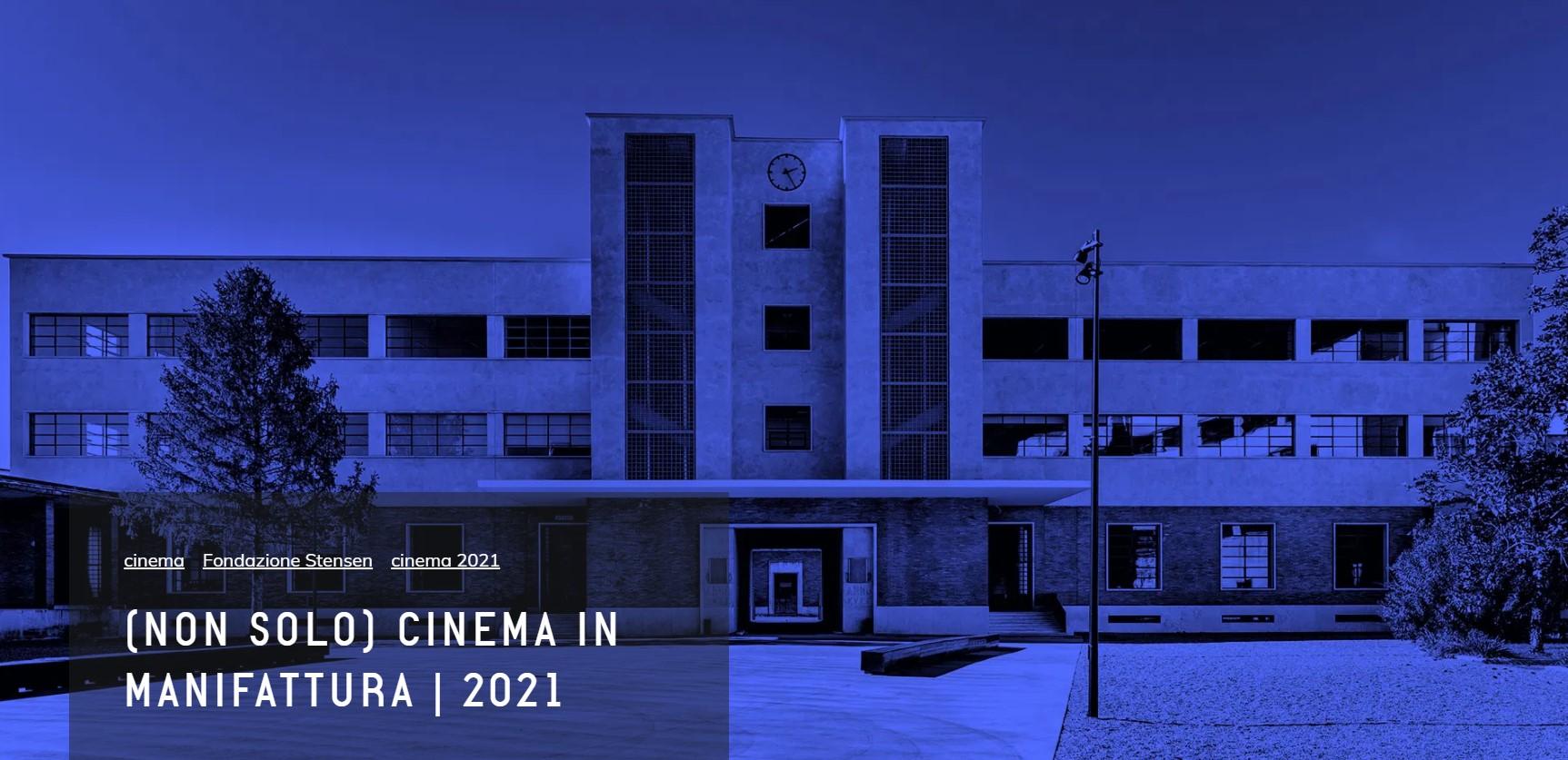 You are currently viewing MANIFATTURA TABACCHI PER GLI AMANTI DEL CINEMA